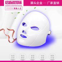韩国led光谱仪面罩美容仪 光子美肤修复面膜机去痘美白 美容仪面