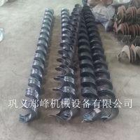 阿里热卖蛟龙叶片 碳钢冷轧螺旋叶片 专业配套管式螺旋输送叶片