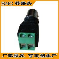 工厂直销BNC母转接头 音视频转接头 欢迎定购
