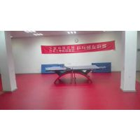乒乓球地板价格 运动pvc塑胶地板 奥丽奇塑胶地板厂家