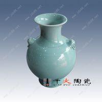 陶瓷花瓶定制订做 江西景德镇生产厂家