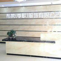 广州写梦电子商务有限公司