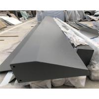 广汽新能源体验中心门头碳灰色氟碳喷涂铝格栅