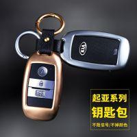 专用于起亚新K5钥匙包K3S/K4索兰托L/智跑KX5/3/7金属钥匙套扣壳