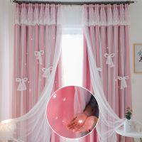 韩式气质淑女遮光隔热刺绣双层遮光星星镂空卧室客厅窗帘成品包邮