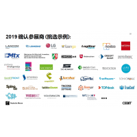 2019CEBIT2020CEBIT展位申请+CEBIT人员随团+CEB展台设计搭建+CEB展后补贴
