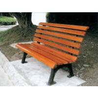 供应大连公园椅子 木质座椅