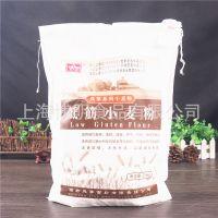 批发风筝低筋小麦粉2.5kg曲奇糕点饼干蛋糕粉5斤低粉面粉烘焙原料