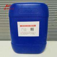 卡松异噻唑啉酮CMITMIT-1.5 工业防腐剂甲基异噻唑啉酮