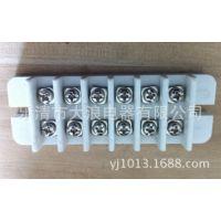 耐高温树脂接线端子   防爆灯专用接线端子   6节