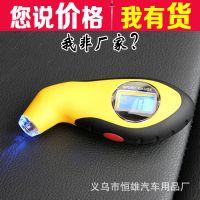 高精度 电子数显胎压监测表 胎压表 汽车轮胎气压表胎压计监测器