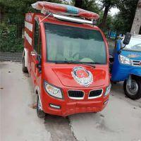 新能源小型电动消防车纯电动大电瓶无噪音小区街道小型消防119