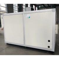 奥美特卧式恒温恒湿空调机组HF13-G 管道式风冷型恒温恒湿机