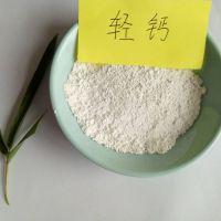 恒州供应轻质活性碳酸钙 山西轻钙厂家 灰钙粉 规格齐全