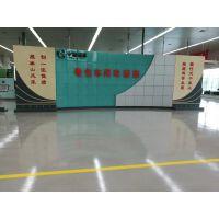 济南地坪漆厂家-青岛中达建材服务客户10周年