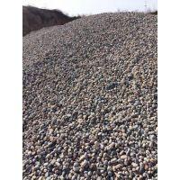 天然鹅卵石 污水处理鹅卵石 标准行业 规范要求