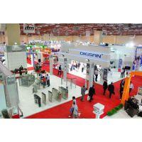 2019中国贵州国际消防设备技术交流展览会
