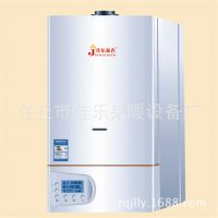 佳乐燃气采暖炉 家用暖气炉地暖锅炉 采暖炉智能新款