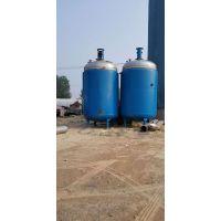 现货出售 6.3吨搪瓷反应釜 不锈钢反应釜 电加热反应釜8成新价格便宜