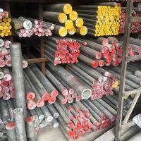 6061铝合金棒Ø2 3 4 5 6 7 8 12 15mm国标铝棒 环保实心棒材 现货 可散切