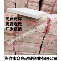 低价高品质耐酸瓷砖 防腐蚀地面防滑耐酸砖1