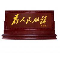 元贞坊专业定制 中式屏风 隔断屏风 木雕屏风 政府屏风 大型屏风