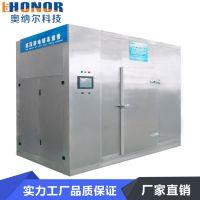 专业肉类解冻设备低温高湿不锈钢解冻机报价