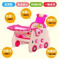 多功能儿童餐椅洗头椅坐便器五合一便携折叠宝宝学步车小推车