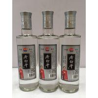 大量供应 中国衡水 源沣老白干瓶  450ml*12瓶 45度老白干香型白