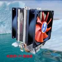 跨境专供多平台775 1156 AMD超静音CPU双热管双风扇速卖通亚马逊