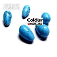 10X14mm Turquoise绿松石吊胆立体水滴绿松石裸石 项链配饰裸石