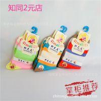 儿童袜子 儿童袜薄舒适透气棉袜时尚宝宝袜子 两元店 超市货源
