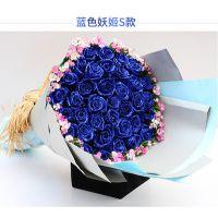 七夕情人节蓝色妖姬鲜花干花礼盒送花北京同城鲜花速递花束上门