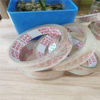 苏州厂家直销1.8cm宽透明封箱胶带胶纸 物流快递封箱打包专用 规格可定制