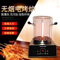 美成烧烤炉商用电室内无烟电烤炉烤串烤肉机照烧炉定时自动旋转式