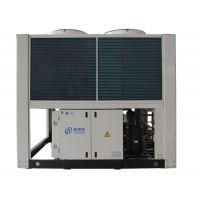 格瑞德RSWT-040P风冷涡旋式冷水机组