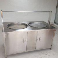 供应220/380v电加热油皮机 自动补水的酒店式腐竹油皮机