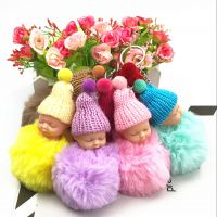 新款可爱卡通毛线帽蝴蝶结睡娃娃钥匙扣挂件 仿獭兔毛球挂件