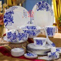 银行送客户礼品 礼品陶瓷餐具定制