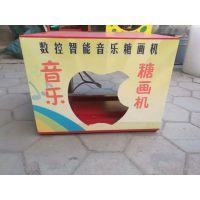 渭南 延安商洛陕南哪里有卖糖画机的 糖画机多钱一台教技术吗