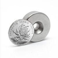 厂家直销强力磁铁 超强钕铁硼永久强磁 圆形沉孔定做吸铁石