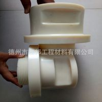 abs塑料制品生产/abs塑料制品 定做/abs塑料制品加工