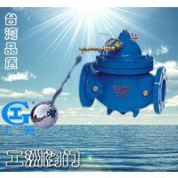 遥控浮球阀100X 遥控浮球阀dn100 工洲浮球阀 耐用