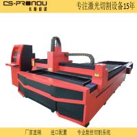 500W至750W数控激光切割机可稳定切割6mm碳钢 包安装培训价格实惠