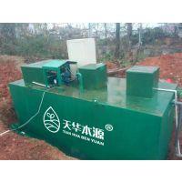 专科医院污水处理设备/专科医院需污水处理消毒排放/天华本源