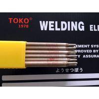 TOKO不锈钢焊条 AWS E309L-16
