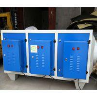 邹平宏元订制uv光氧等离子废气处理设备