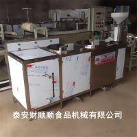 大庆全自动现磨豆浆机多少钱1台 财顺顺牌包教技术