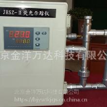 循环水自动加药控制仪、荧光示踪仪厂家直销 型号:JHSZ-II 金洋万达