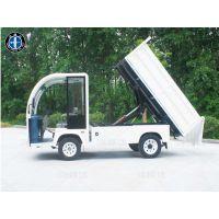 鸿畅达电动观光车 1.5吨搬运车 HCD-X30 价格